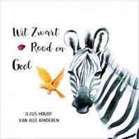 Cadeaubordje zebra wit-zwart