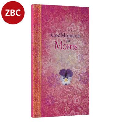God moments for moms