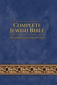 Complete jewish bible updated colour