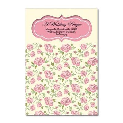 A Wedding Prayer (3) - Huwelijks Felicitatiekaart