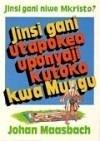 Jinsi Gani Utapokea Uponyaji Kutoka Kwa