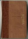 Bijbel NBV 10x15 Dundruk dwv