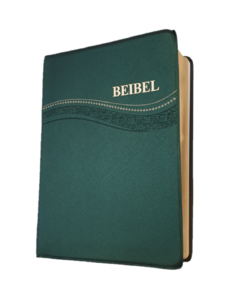 Beibel Koriente Papiamentu Groen Vinyl - TIJDELIJK NIET LEVERBAAR