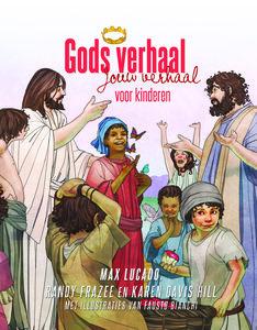 Gods verhaal jouw verhaal voor kinderen